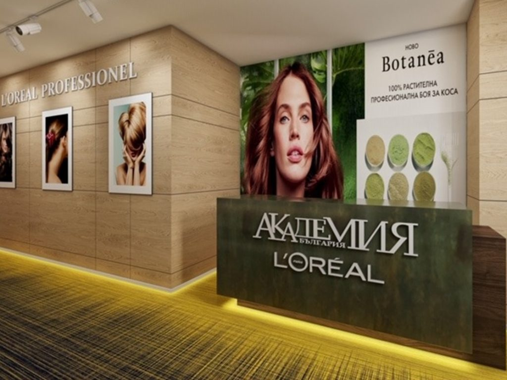 L'Oreal BEAUTY Academy